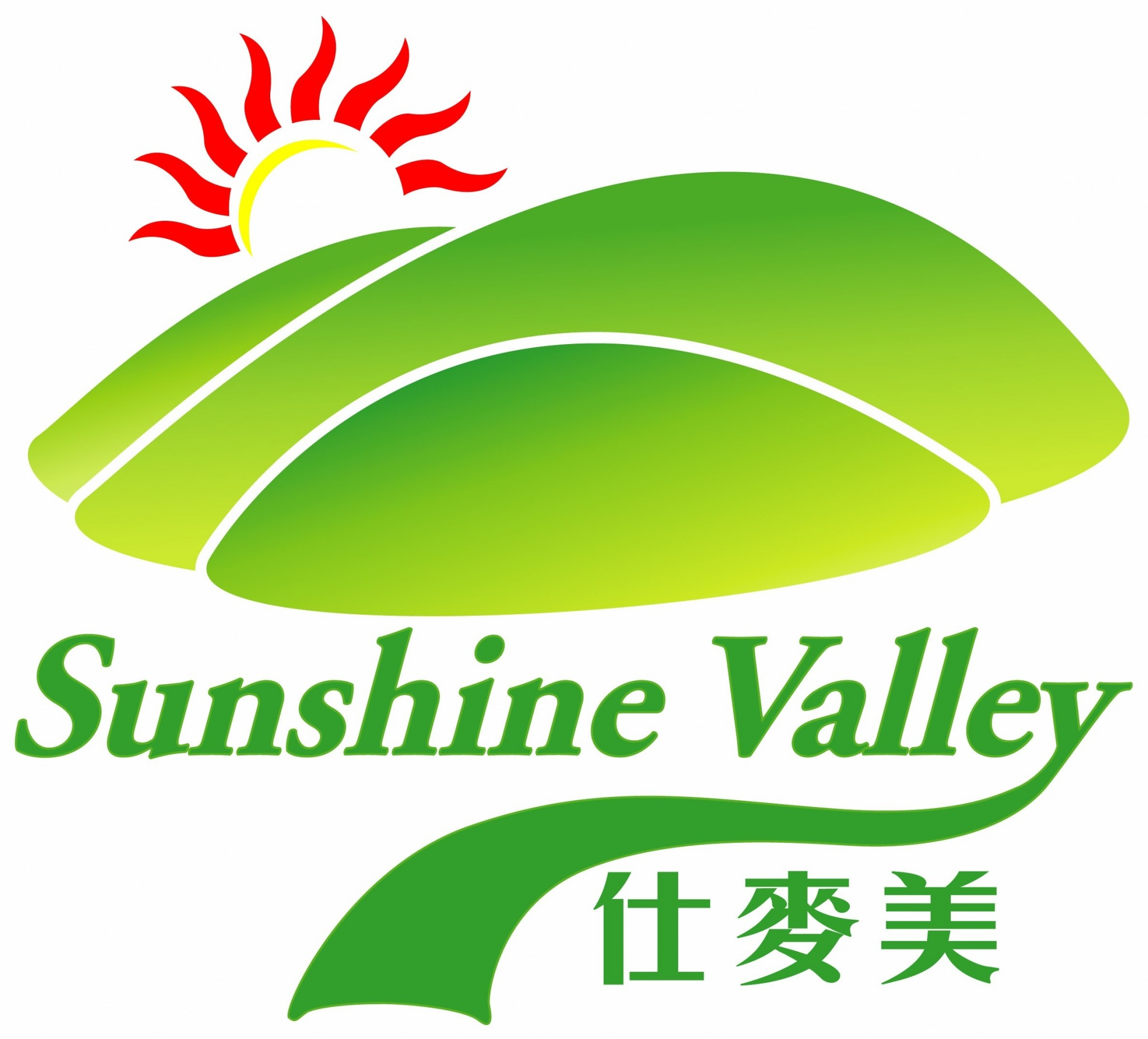 Sunshinevalley
